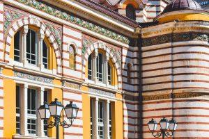 History Museum of Sofia building details