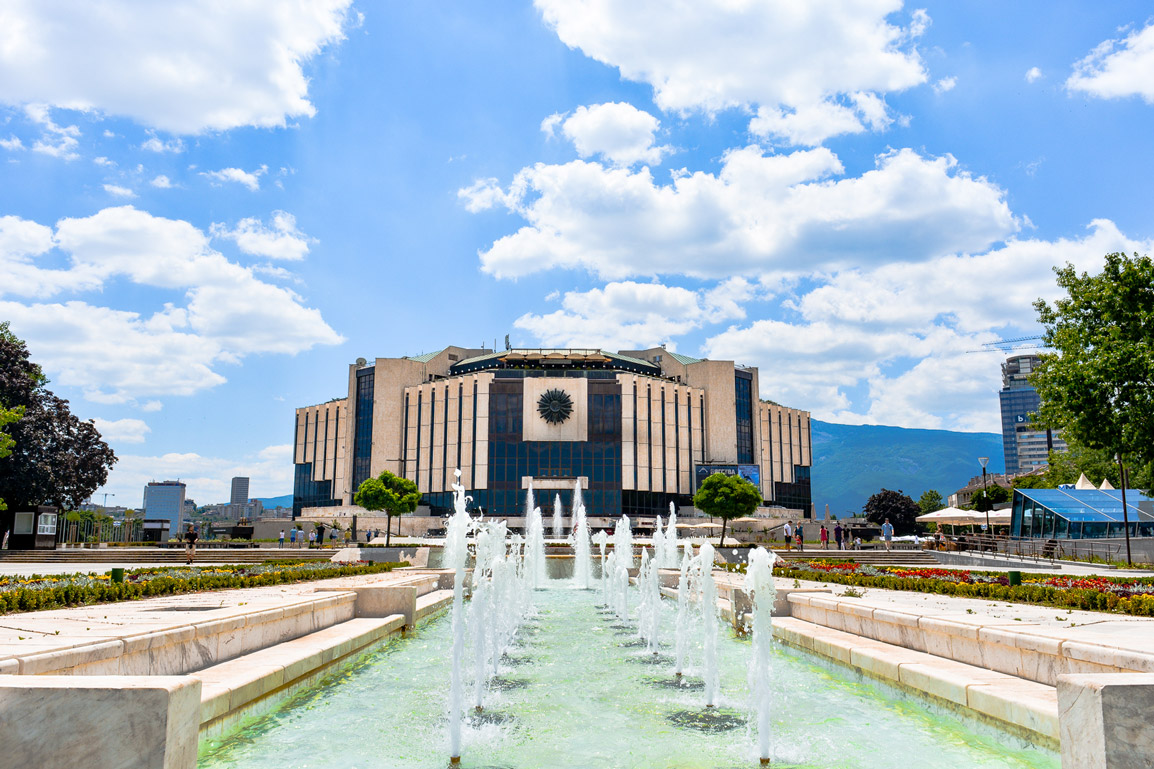Edifício NDK em Sofia, Bulgaria